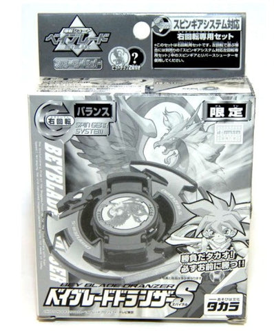 Takara Tomy Metal Fight Beyblade Spin Gear System A-2 A2 Limited Dranzer S Model Kit Figure - Lavits Figure  - 1
