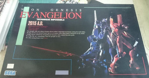 Kotobukiya Sega Neon Genesis Evangelion EVA-01 Technique Impossible Resin Cold Cast Model Kit Figure