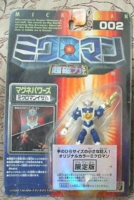 Takara Microman Magne Power Series 002 Izam Limited Ver. Action Figure - Lavits Figure