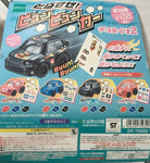 Epoch 2011 Gashapon Choro Q Part 2 12 Mini Car Figure Set - Lavits Figure  - 1