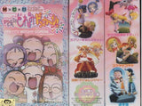 Magical Ojamajo Do Re Mi Pretty Witchy Doremi 5 Trading Collection Figure Set - Lavits Figure  - 2