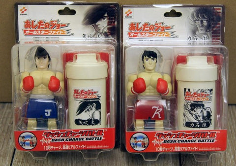 Konami Tomorrow's Joe Ashita No Yabuki Dash Charge Battle 2 Action Figure Set - Lavits Figure  - 1