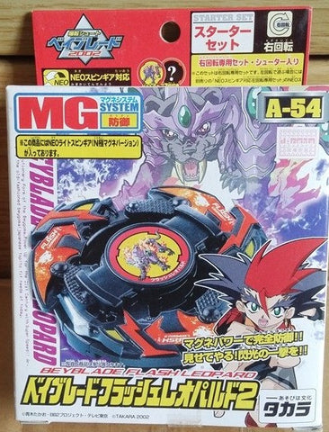 Takara Tomy Metal Fight Beyblade A-54 A54 Flash Leopard 2 Model Kit Figure - Lavits Figure