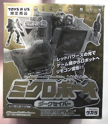 Takara Microman Toys R Us Exclusive Limited Action Figure Set - Lavits Figure  - 1