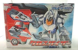 Konami Get Ride Amdriver Bisar Series No 06 Typhon Echidna Action Figure - Lavits Figure  - 1