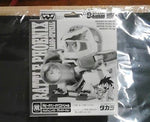 Takara Burst Ball Barrage Super Battle B-Daman No 114 Battle Phoenix Black Limited Edition Model Kit Figure - Lavits Figure