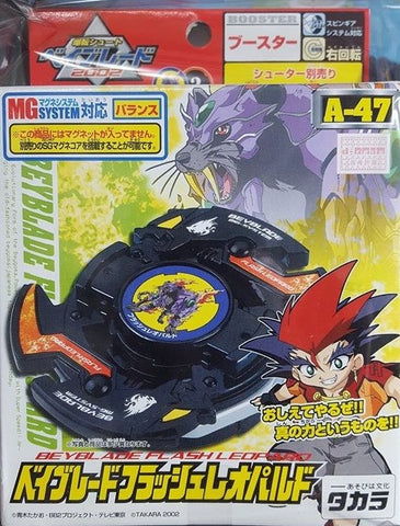 Takara Tomy Metal Fight Beyblade A-47 A47 Flash Leopard Model Kit Figure - Lavits Figure