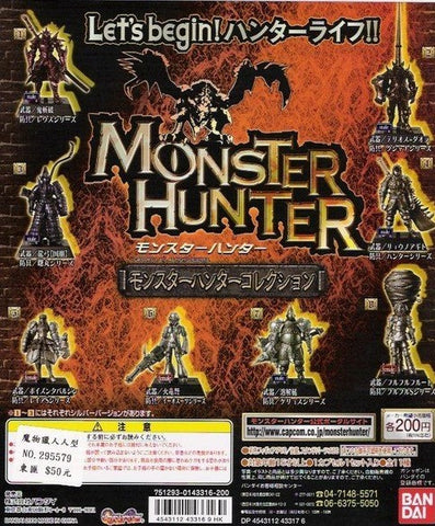 Bandai Monster Hunter Gashapon 8+3 Secret 11 Figure Set - Lavits Figure  - 3