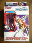 Konami Get Ride Amdriver Gear Series No 09 Brionac Action Figure Parts - Lavits Figure  - 1