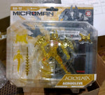 Takara Microman Micro Acroyear X Action Series AX-12 AcroCleve Action Figure - Lavits Figure  - 2