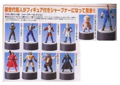 Kinnikuman Pencil Sharpener Collection Part 2 10 Trading Figure Set - Lavits Figure