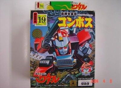 Takara Tomy 1988 Mashin Hero Wataru Model Kit Vol 19 Figure - Lavits Figure