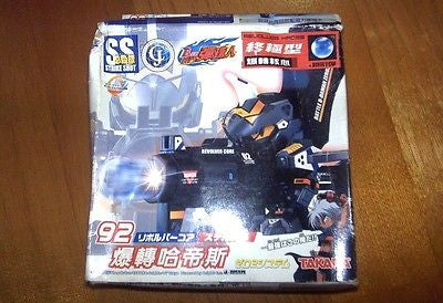 Takara Super Battle B-Daman Bomberman No 92 Hades Action Model Kit Figure - Lavits Figure