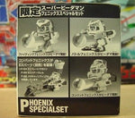 Takara Burst Ball Barrage Super Battle B-Daman Phoenix Limited Edition Special Set 3 Model Kit Figure - Lavits Figure  - 3