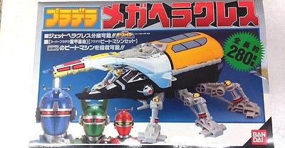 Bandai 1995 Heavy Former Bee B-Fighter Kabuto Beetle Borgs 280mm Action Figure - Lavits Figure  - 1