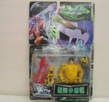 Trendmasters Voltron Galaxy Guard Stealth Lion Force Yellow Pilot Hunk Action Figure - Lavits Figure  - 2