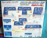 Takara Super Battle B-Daman Zero 56 Batlle Play Set Plastic Model Kit Figure Set - Lavits Figure  - 2