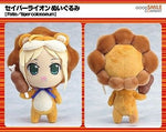 "Good Smile Fate Stay Night Tiger Colosseum Saber Lion 7"" Plush Doll Figure - Lavits Figure  - 1"