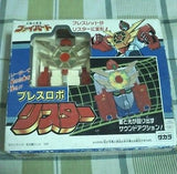 Takara Tomy 1991 Brave Fighter Of Sun Fightbird Transformer Digital Watch Figure - Lavits Figure  - 1