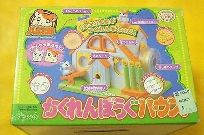 Epoch Craft Time Hamtaro And Hamster Friends Stationery House Play Set - Lavits Figure