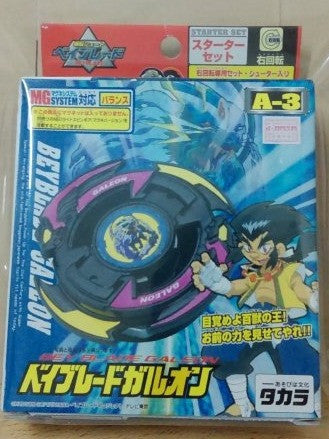 Takara Tomy Metal Fight Beyblade A-3 A3 Galeon Model Kit Figure - Lavits Figure