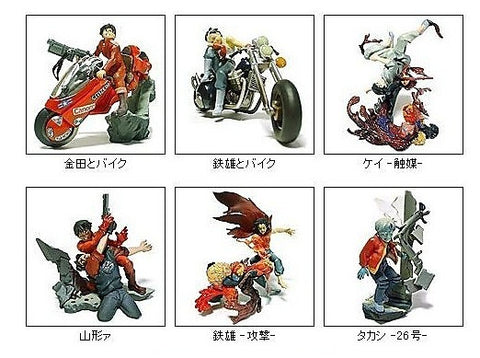 Kaiyodo x Movic Gashapon Akira 3 6 Figure Set Type B Used - Lavits Figure  - 1