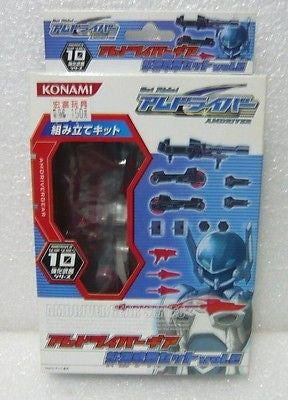 Konami Get Ride Amdriver Gear Series No 10 Gear Action Figure Parts - Lavits Figure