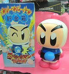 "Takara 1998 Super Battle B-Daman Bomberman 12"" Big Soft Bank Vinyl Figure Hudson - Lavits Figure  - 1"