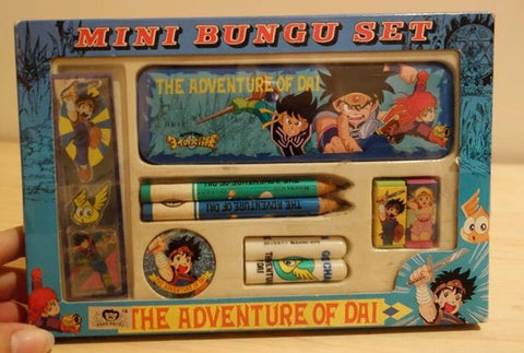 Japan Dragon Quest Adventure Fly Dai No Daibouken Mini Bengu Pencil Box Set - Lavits Figure  - 1