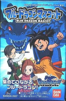 Bandai 2007 Blue Dragon Mascot 10 Mini Key Chain Holder Strap Figure Set - Lavits Figure  - 1