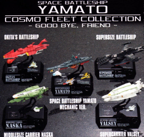 Megahouse Star Blazers Space Battle Ship Yamato Cosmo Fleet Collection Good Bye Friend 5 Figure Set