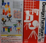 Yujin 1/12 Design Furniture Shigeru Uchida Miniatures 1 Unopen box 12 Random Figure Set - Lavits Figure  - 2
