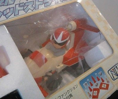 Nikko 1997 1/24 Megaman Rockman Blues Radio Control Car Figure Lost a Sticker - Lavits Figure  - 1