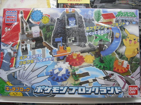 Bandai Megabloks PM04503 Pokemon Pocket Monster The Rise Of Darkrai Play Set Figure - Lavits Figure  - 1