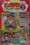 Bandai 1988 Bikkuriman Collection No 03 Plastic Model Kit Figure Made In Japan - Lavits Figure  - 1