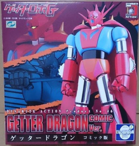 Evolution Toy Dynamite Action No 36 36 Getter Dragon Comic Ver Figure