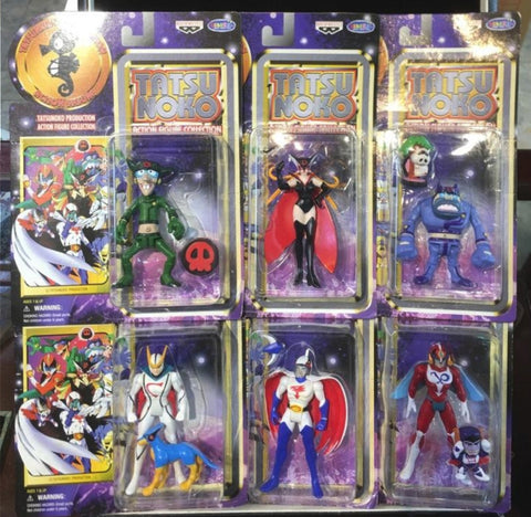 Banpresto Tatsunoko Production 6 Action Collection Figure Set