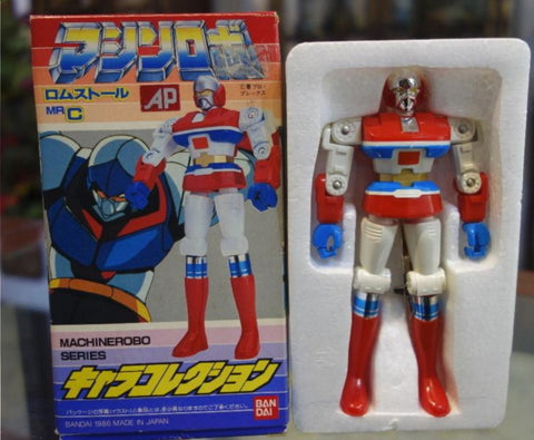 Bandai 1986 Machine Robo Mugenbine Revenge Of Cronos Gokin Action Figure