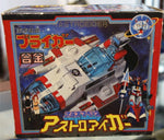 Takatoku Toys Galaxy Cyclone Braiger Gokin Astroeiger Action Figure