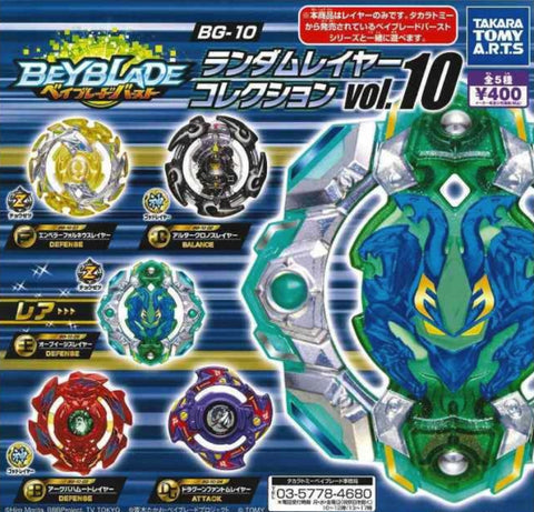 Takara Tomy Beyblade Burst Gashapon Cho-Z BG-10 Layer Collection Vol 10 5 Figure Set