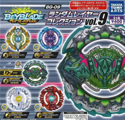 Takara Tomy Beyblade Burst Gashapon Cho-Z BG-09 Layer Collection Vol 09 5 Figure Set