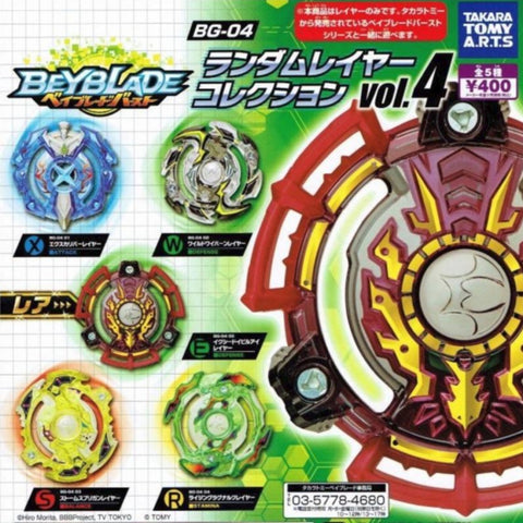 Takara Tomy Beyblade Burst Gashapon Cho-Z BG-04 Layer Collection Vol 04 5 Figure Set