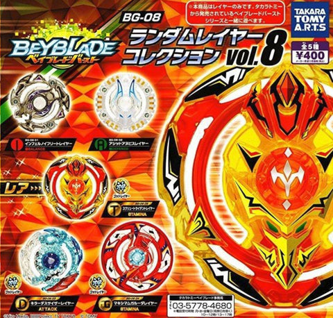 Takara Tomy Beyblade Burst Gashapon Cho-Z BG-08 Layer Collection Vol 08 5 Figure Set