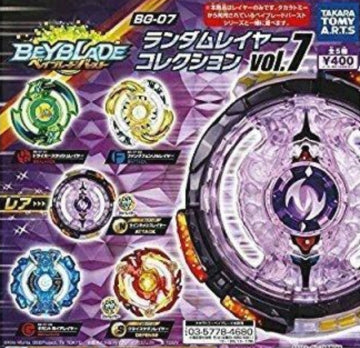 Takara Tomy Beyblade Burst Gashapon Cho-Z BG-07 Layer Collection Vol 07 5 Figure Set