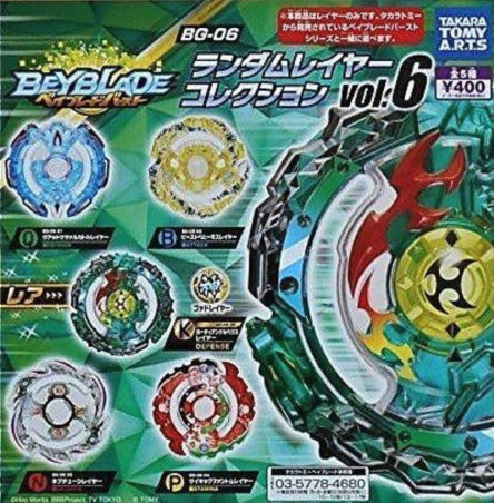 Takara Tomy Beyblade Burst Gashapon Cho-Z BG-06 Layer Collection Vol 06 5 Figure Set