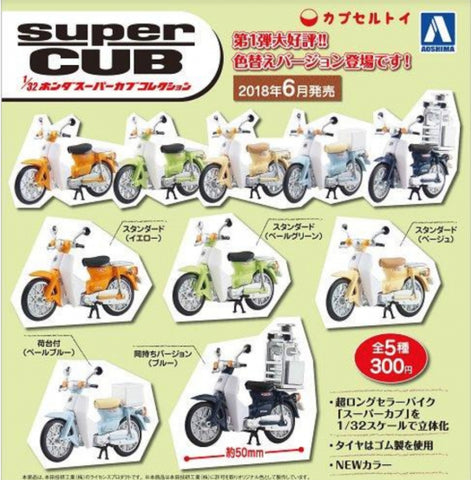 Aoshima Gashapon Honda 1/32 Super Cub Scooter Motorbike Part 1 5 Figure Set
