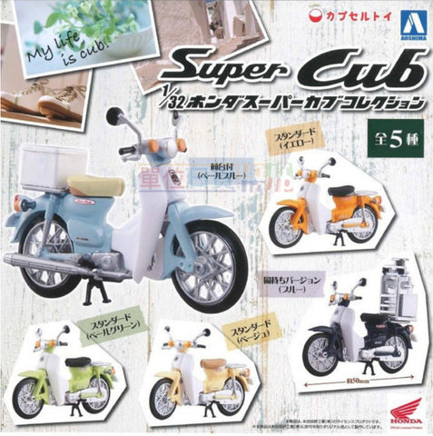 Aoshima Gashapon Honda 1/32 Super Cub Scooter Motorbike Part 2 5 Figure Set