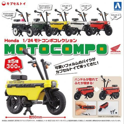 Aoshima Gashapon Honda 1/24 Motocompo Scooter Motorbike 5 Figure Set