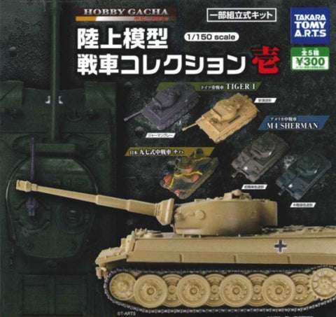 Takara Tomy Gashapon Hobby Gacha 1/150 Army Model Tank Collection Part 1 5 Figure Set