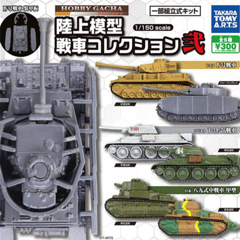 Takara Tomy Gashapon Hobby Gacha 1/150 Army Model Tank Collection Part 2 5 Figure Set